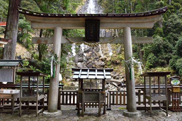 飛瀧神社那智
